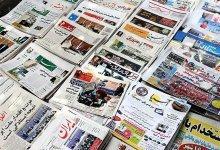 خانواده سالم - دکتر سعید بهزادی فرد - روزنامه ایران شماره 6134
