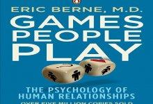 بازیها و آنچه در کارگاه بازیها فرا می گیریم