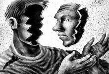 خودشناسی